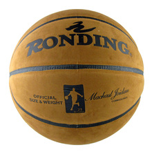 Hot Sale Size 7 Basketball PU Leather Basketball indoor and outdoor Ball Match Training Equipment Basketball