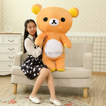 Jumbo Giant 140cm Stuffed Soft Plush Cute San-x Rilakkuma Relax Bear Toy, Nice Gift For Kids/ Valentine's day gifts(China)