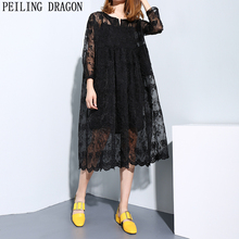 PEILING DRAGON 2017 autumn loose big size o-neck slim thin embroidery flora lace mesh perspective two piece set long dress T770(China)
