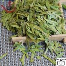 Very good Longjing tea, green tea, Chinese tea, 50g 2016 new tea The west lake tea farmers direct selling new green tea 1J930