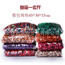 Aromatherapy flower wholesale flower sachet filling perfume cotton shell natural dried flower sachet manufacturers suppliers