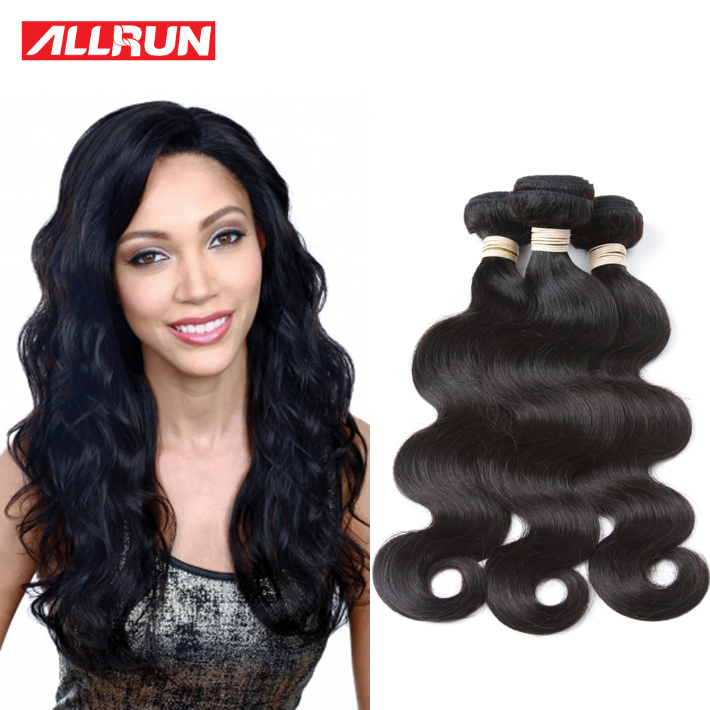 Wholesale Price Peruvian Virgin hair Body Wave 10Pcs Peruvian Body Wave 100% Human Hair Weave No Messy<br><br>Aliexpress