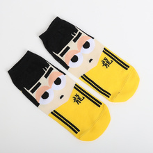 2017 Yellow Kawaii Unisex Bruce Lee Socks Game Of Death Kung Fu Master Ankle Low Chinese Idols Bruce Lee Fan Costume Accessories(China)