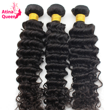 "Atina Queen Deep Wave Virgin Hair 1 piece 10""-28"" Unprocessed 100% Virgin Malaysian Curly Human Hair Weave Bundles Free Shipping"
