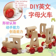 Candice guo wooden toy wood block funny game colorful 26 letter car DIY train play house connect choochoo baby birthday gift set(China)