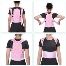 Adjustable Children Kid Posture Corrector Brace Belt Spine Waist Shoulder Support Belt Corset Back Posture Correction Brace Pink(China)