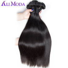 Ali Moda Malaysian Straight Hair Extensions Human Hair Weave 1pc/lot Remy Hair Bundles Free Shipping Natural Color