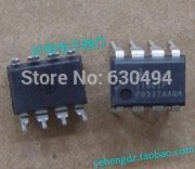 Free Shipping HFA1100IP - HFA1100 Current Feedback Operational Amplifiers IC