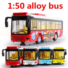 1:50 alloy cars,air conditioning bus high simulation model,metal diecasts,toy vehicles,pull back&flashing&musical,free shipping