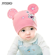 HPBBKD Newborn 0-24months Baby Hat Cotton Beanies Cap Toddler Infant Baby Girls and Boys Hats GH122 Baby Girls Spring Summer Hat(China)