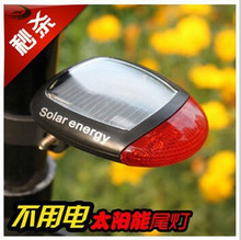 Solar Power LED Bicycle Lights Bike Rear Tail Lamp Light Bike cycling Safety warning Flashing Light Lamp Red TL0303