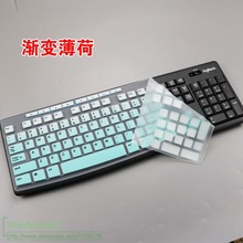 Protector Keyboard-Cover Logitech MK270 Silicone Dustproof for Mk275/Mk270/Mk260/..