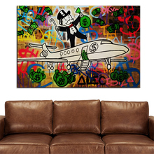 New Bigger fly Alec monopoly Graffiti art print canvas for wall art decoration oil painting wall painting picture No framed