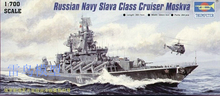 Free shipping trumpeter 05720 Russian Navy Slava Class Cruiser Moskva Assembly Model kits  Modle building scale model