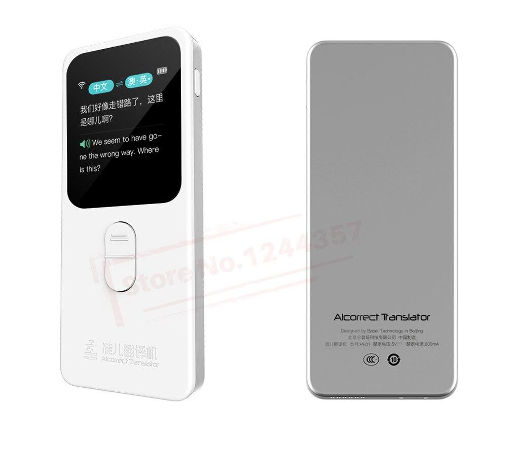 Pocket Translator (28)