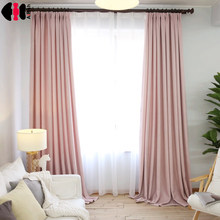 Simple Style Pink Linen Cloth Room Decor Curtains Window drapes for window curtain living room purple sheer curtains WP199B(China)