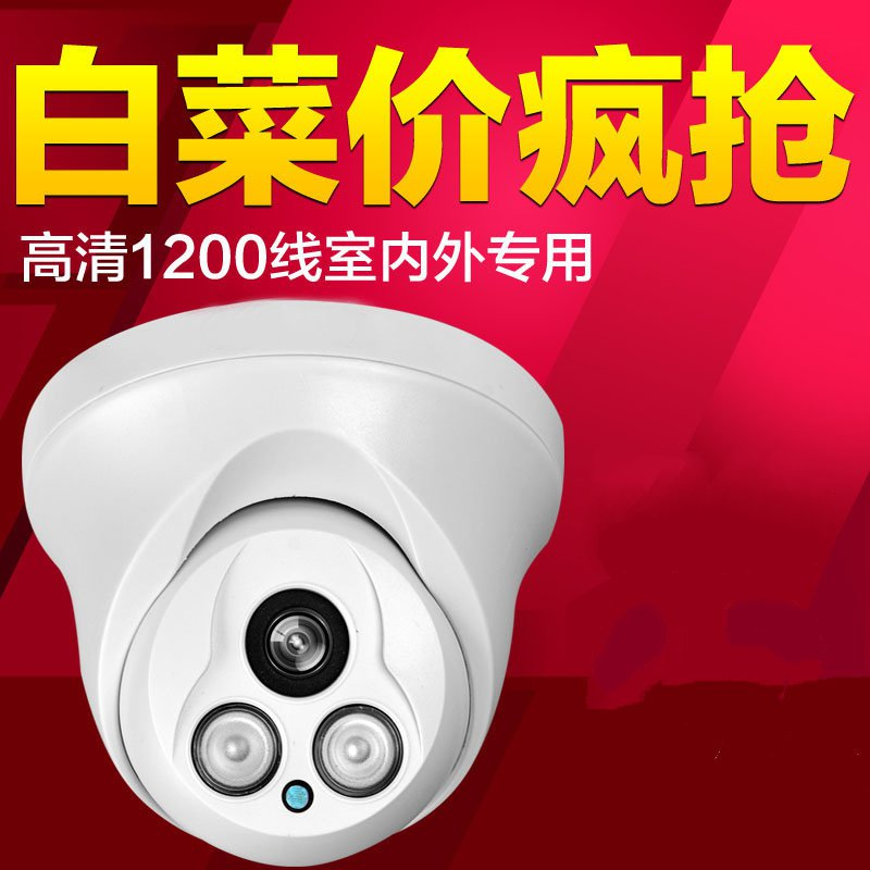 Indoor Dome surveillance camera infrared night vision HD wide-angle probe<br>