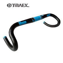 TMAEX Pro Full Carbon Fiber Road Bike Blue Matte  Handlebar Carbon Handlebar Bend The Carbon Fiber Bicycle Parts