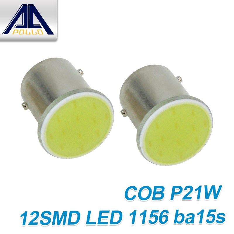 Free Shipping 1pcs Super White COB p21w led 12SMD 1156 ba15s DV12v bulbs RV car styling Light parking Auto led car lamp<br><br>Aliexpress