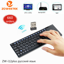 Genuine  Zoweetek  i12plus Russian Spanish French 2.4Ghz RF wireless keyboard with touchpad mouse for PC Tablet Android TV Box