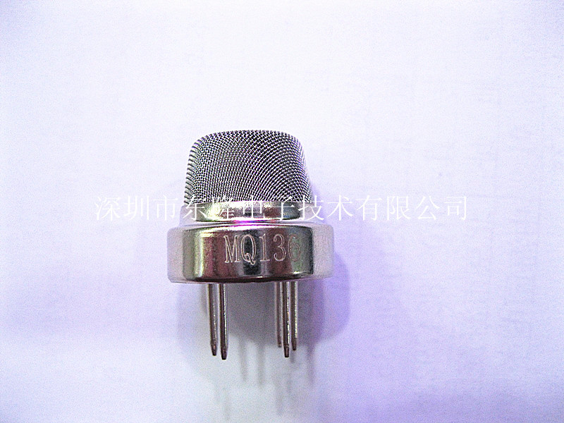 Guaranteed 100% MQ-136, MQ136   Hydrogen sulfide sensor   new and originail stock! free shipping<br>