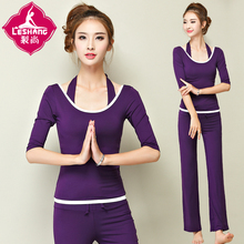 New Yoga Clothing Suit Increasingly Serving Summer Thin Three Piece Yoga Fitness Dance Clothes