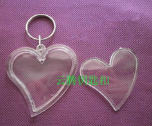 Free shipping 35pcs/lot Crooked Heart Shaped Transparent Blank Insert Photo Picture Frame Key Ring Split keychain