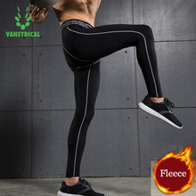 Brand Fleece Fitness Sport Running Pants Men's Compression Tights Quick Dry Elastic Basketball Training Gym Jogging Leggings XXL(China)