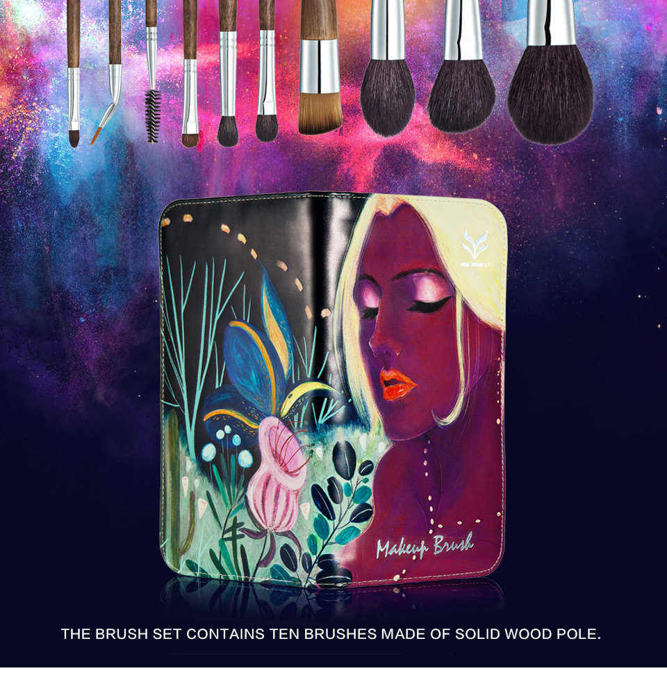 10 high-end animal hair makeup brush distribution art illustrator brush<br>