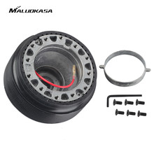 MALUOKASA SU-5 30 Gears Car Steering Wheel Hub Adapter Connector For SUZUKI Alto Swift Vitara Auto Accessories Quick Release(China)