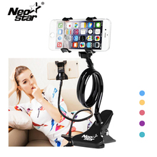 Universal flexible holder Arm Lazy Mobile Phone Gooseneck Stand Holder Stents Flexible Bed Desk Table Clip Bracket For iphone(China)