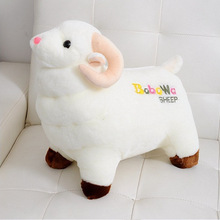 free shipping, lovely bobowa sheep abut 20cm plush toy birthday gift h537(China)