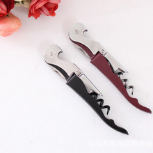 5pcs Hot Waiter's Wine Tool Bottle Opener Sea Horse Corkscrews Knife Pulltap Double Hinged FZ2417