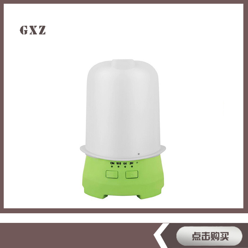 Hat Aromatherapy USB Ultrasonic Humidifier Colorful Lamp Essential Oil Diffuser Mist Maker Machine<br>
