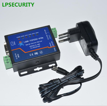 LPSECURITY USR-TCP232-410S Serial RS232 RS485 to Ethernet Server Terminal with Power Supply(China)