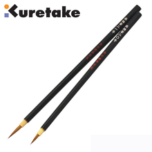 ZIG Kuretake Brush Pens Mixed Hair Tip for Professional Watercolor Painting Japan
