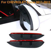 Buy 2016 Car Styling Carbon Rearview Mirror Rain Blades Car Back Mirror Eyebrow Rain Cover Protector CHEVROLET Epica 2011-2012 for $10.27 in AliExpress store