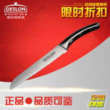 German imports Stainless steel cut bread tools /serrated / frozen meat cutter kitchen knives kitchen Accessories fashion design