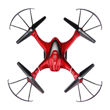 Drones with Camera 2.4G 4CH Color Screen Big RC Planes 4D Droll 2MP HD Drone Camera Wifi FPV RC Quadrocopter(China)