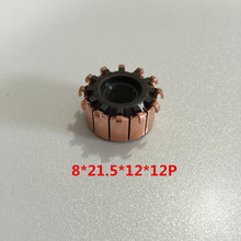 1PCS Gear Tooth Copper Shell Case Electric Motor Auto Alternator Power Tool Commutator(China)