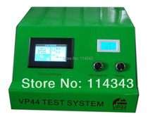 diesel common rail VP44 pump tester(China)
