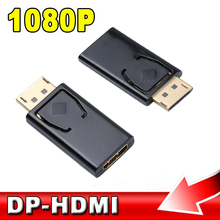 Display Port DP Male To HDMI Female Adapter Converter Adaptor Video Audio Connector for HD HDTV high quality
