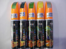 Yellow series -1pcs Pro Mending Car Remover Scratch Repair Paint Pen Clear 61 colors For Choices(China)