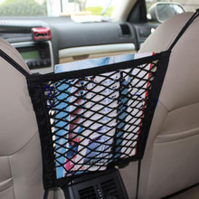 Car Universal Storage Net Auto Pocket Luggage Hooks Organizer Seat Bag Elastic Nylon Mesh Net String Bag with 4 Plastic Hooks