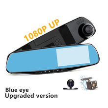 Black Car DVR Dual Lens Full HD 1080P Video Recorder Rearview Mirror With Rear view Automobile DVR Mirror Dash cam car dvrs(China)