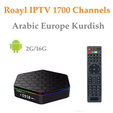 GOTiT T95Z Plus+Arabic IPTV French IPTV Subscription Octa Core Royal IPTV S905 2G/16G XBMC 17.3 Android 7.1 H.265 Android TV Box