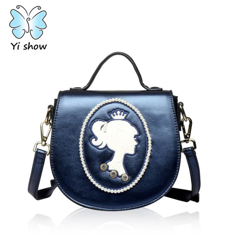 Annas Bag Casual Shoulder Bags Womens Messenger Bag Vintage Handbag Beading Embroidery Crossbody Bags H-201705A<br>