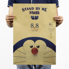 Free shipping,Doraemon STAND BY ME/classic Cartoon movie Comic/kraft paper/bar poster/Retro Poster/decorative painting 51x35.5cm(China)