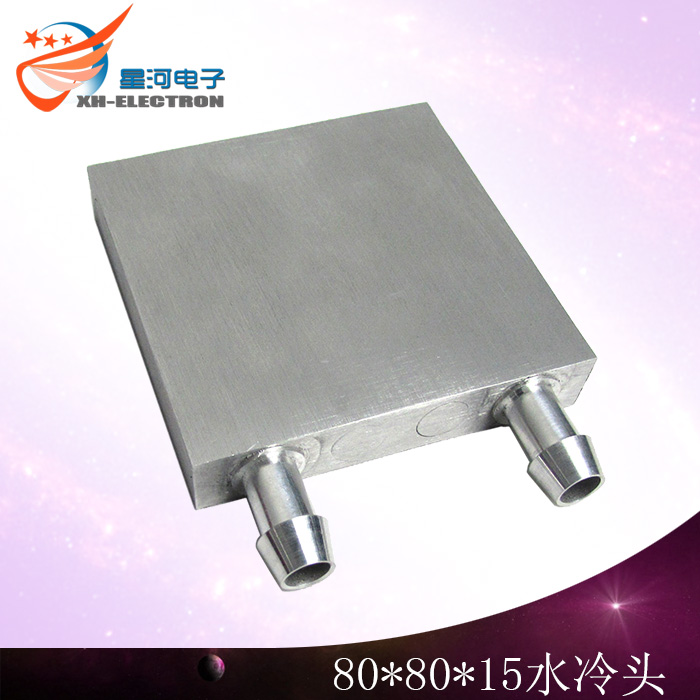 Water cooling head 80*160*15mm cooling plate water-cooling head double plane drawing process M type industrial water board<br>