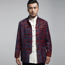 2018 Real Fragrance Manufacturers Selling Cloth Into Chinese Tunic Suit Coat Of Cultivate Morality Embroidery Jacket Is 1316(China)